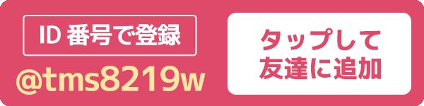 大阪 GLP-1ダイエットならPSCでオンライン診療を!こんなお悩みありませんか?